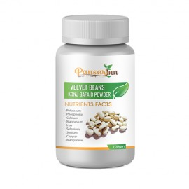 Velvet Bean Powder<br> <b>کونج سفید پوڈر </b>
